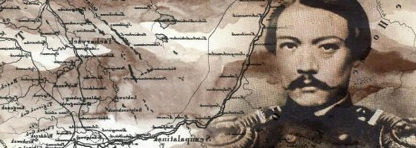 Чокан Валиханов - сын своего народа